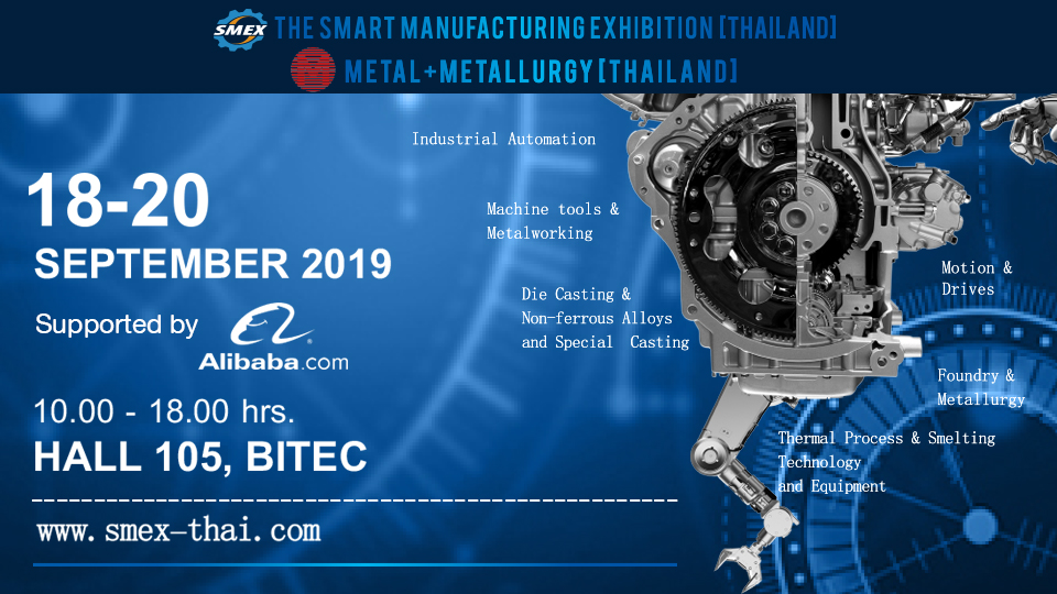 Smart Manufacturing Exhibition (Thailand) 2019 งานแสดงเครื่องจักร และเทคโนโลยีเพื่ออุตสาหกรรมการผลิต
