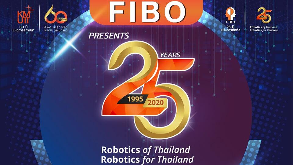 """งานครบรอบ 25 ปี FIBO """"FIBO Presents 25 Years 1995 - 2020"""""""