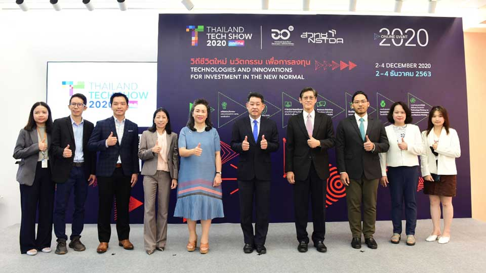 "THAILAND TECH SHOW 2020 ภายใต้แนวคิด ""วิถีชีวิตใหม่ นวัตกรรม เพื่อการลงทุน"" ในรูปแบบออนไลน์ผ่านเว็บแอปพลิเคชั่น ซึ่งจะจัดขึ้นระหว่างวันที่ 2 - 4 ธันวาคม 2563"