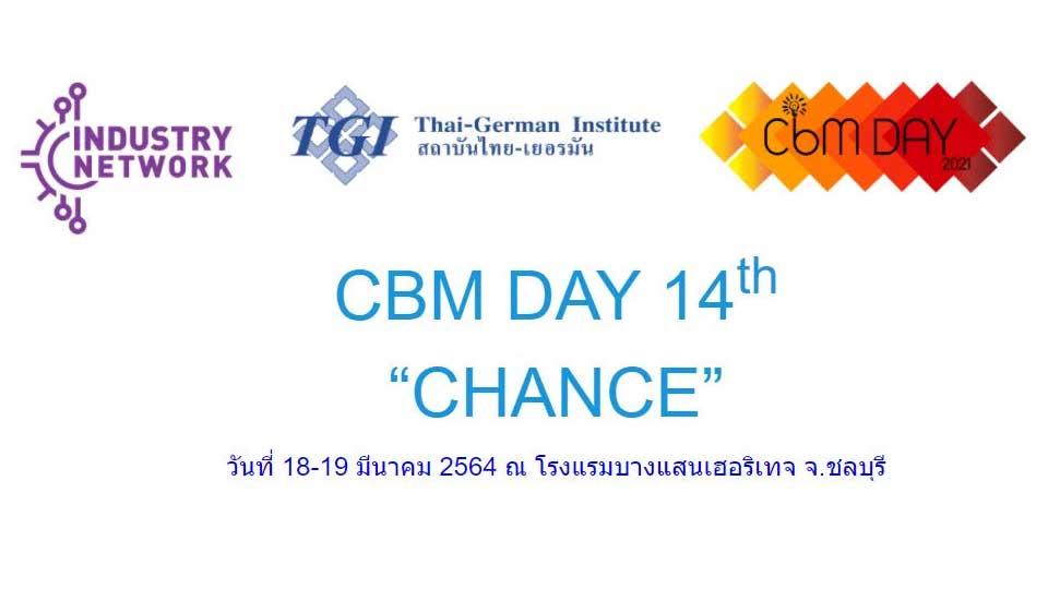 CBM DAY 2021 จัดวันที่ 18-19 มี.ค. 64 ณ รร. บางแสนเฮอริเทจ ชลบุรี ผู้สนใจสมัครเข้าร่วมงานได้ตั้งแต่วันนี้ ถึง 15 ม.ค. 64 ราคาโปรโมชั่น 800 บาท