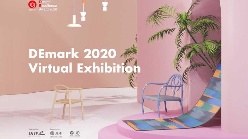 DEmark 2020 Virtual Exhibition งานออกแบบดีไซน์ชั้นนำ ฝีมือคนไทย ชมงานออนไลน์ ตั้งแต่ 28 ก.ย. 63