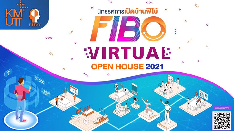 ชมฟรี! นิทรรศการเปิดบ้านฟีโบ้ FIBO VIRTUAL OPEN HOUSE 2021 ชมสถาบันหุ่นยนต์ระดับประเทศ 25 - 27 มี.ค.64 นี้