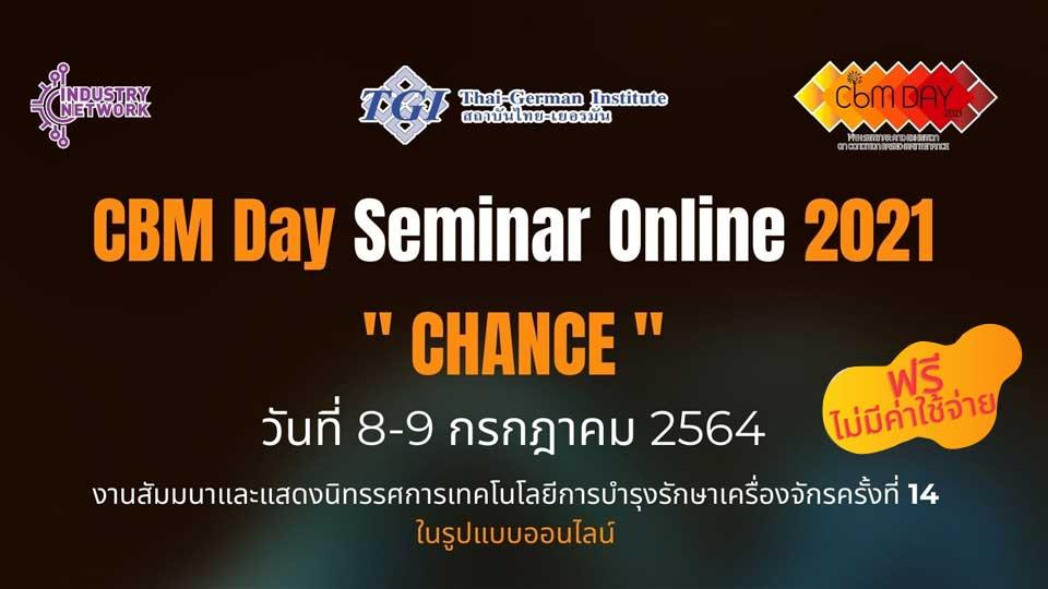 ฟรี! TGI เตรียมจัด CBM Day Seminar Online 2021 ผ่าน ZOOM วันที่ 8-9 ก.ค. 64 นี้ ด่วน จำนวนจำกัด