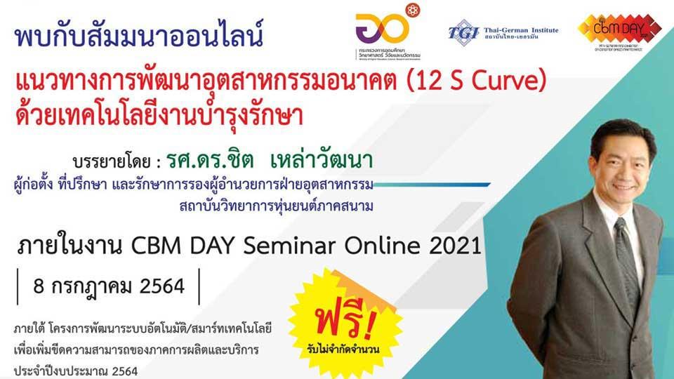 CBM DAY SEMINAR ONLINE 2021