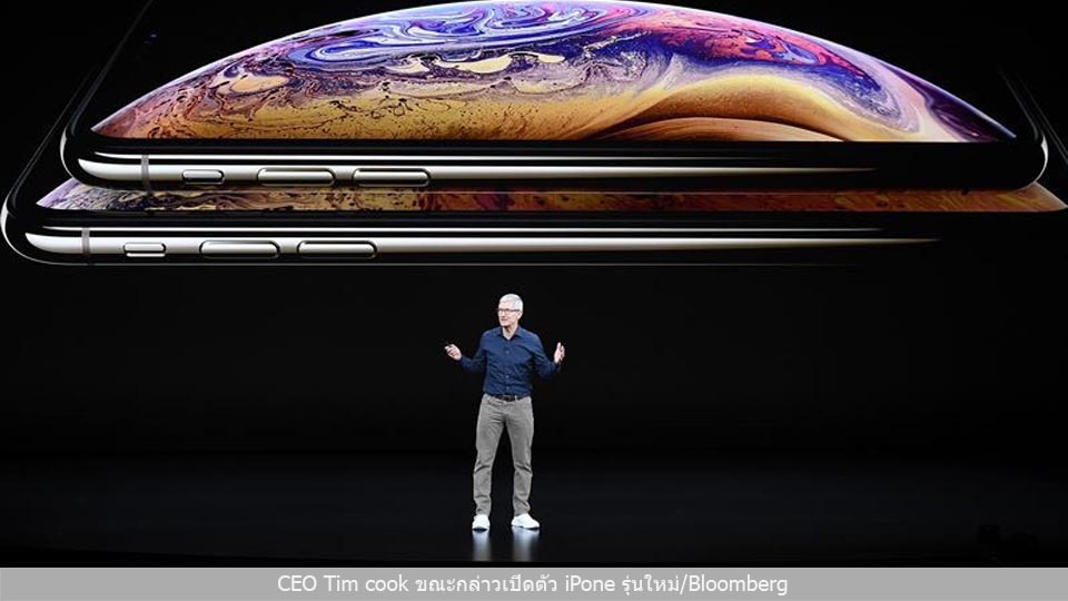 CEO Tim Cook เปิดตัว iPhone XR, XS, XS max