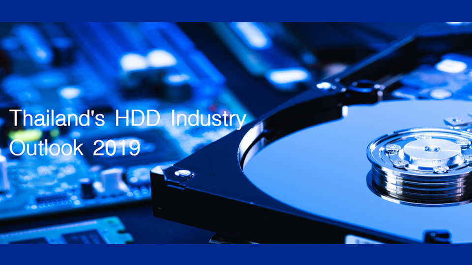 Thailand's HDD Industry Outlook 2019