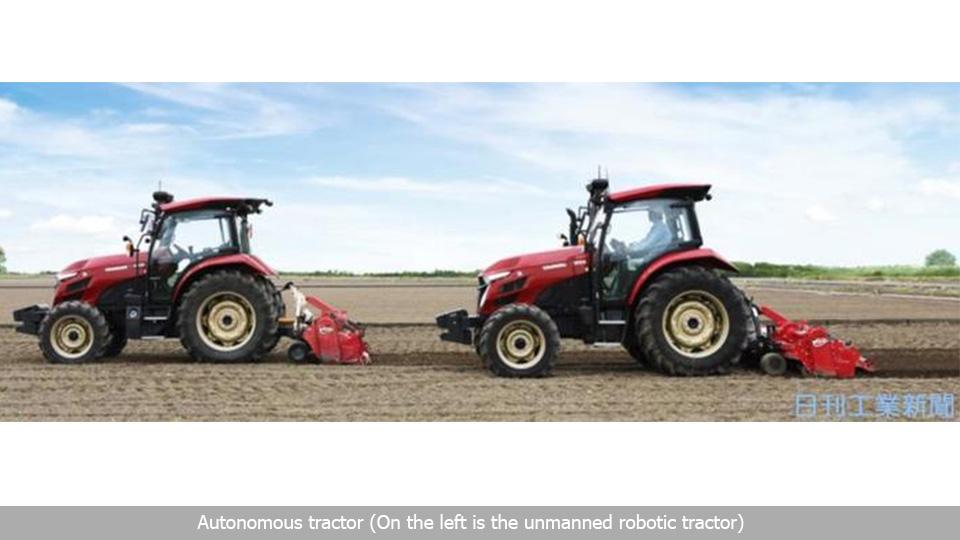 Yanmar Announces Distribution of Autonomous Tractors in Japan