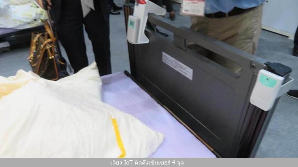 FRANCEBED IoT Bed
