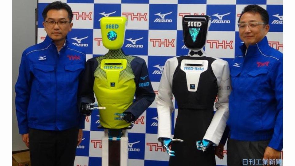 """Mizuno THK """"Airy jacket"""" for Robot"""