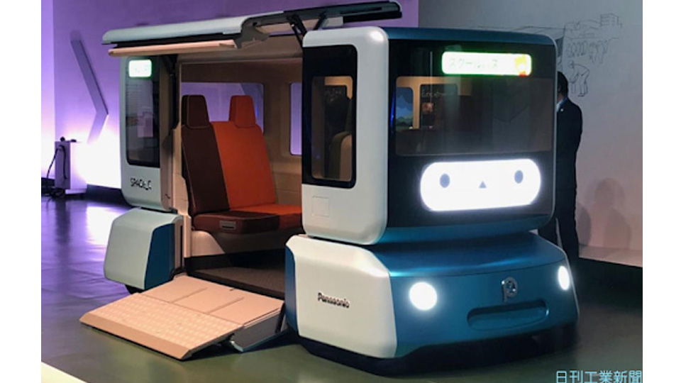Panasonic Concept EV SPACe_C