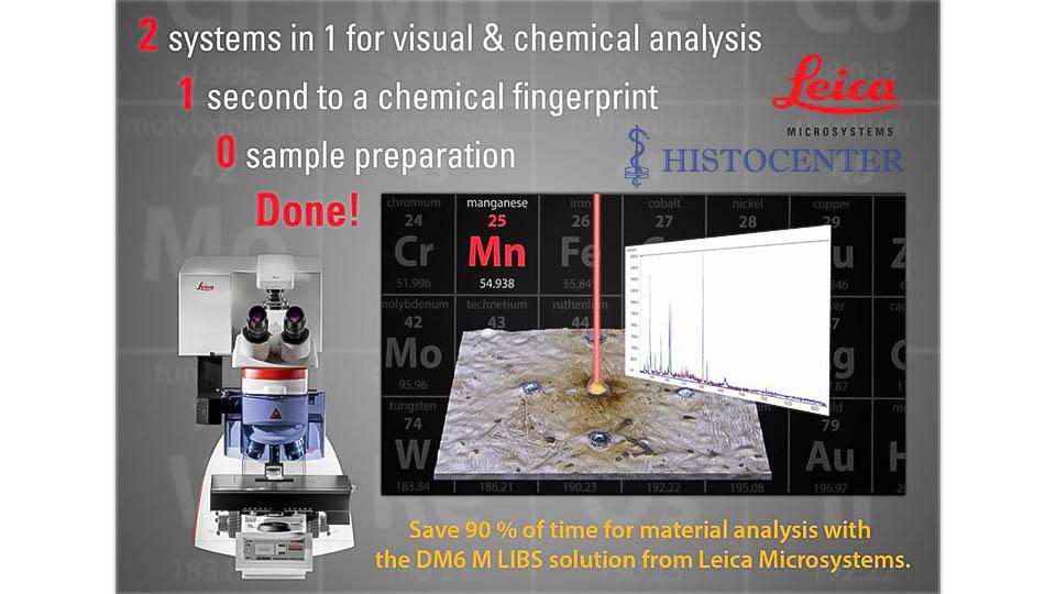 กล้องจุลทรรศน์ DM6 M LIBS วิเคราะห์โครงสร้างจุลภาค