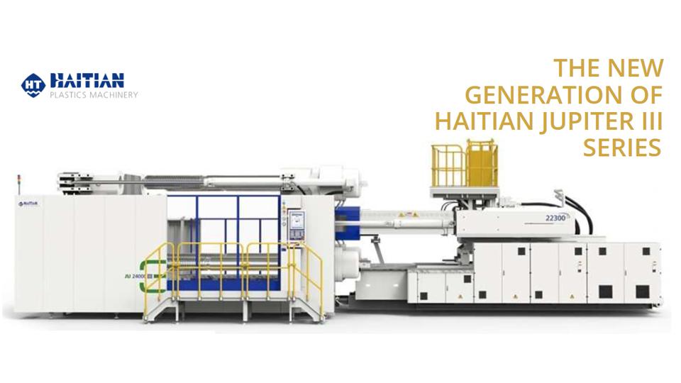 เครื่องฉีดพลาสติก HAITIAN JUPITER III SERIES โซลูชั่น two-platen ขนาดกะทัดรัด