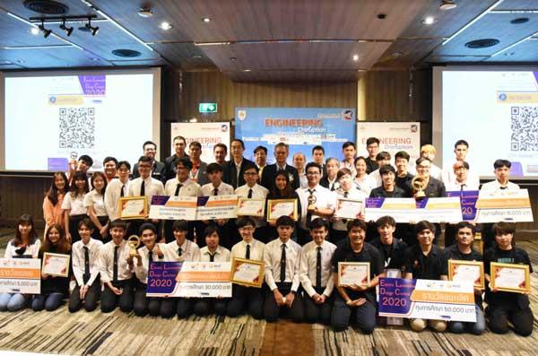 ครั้งแรกของไทย...วสท. และ สอวช.จัดแข่งออกแบบโมเดลหัวรถจักรไฟฟ้า Thailand Electric Locomotive Design Contest 2020