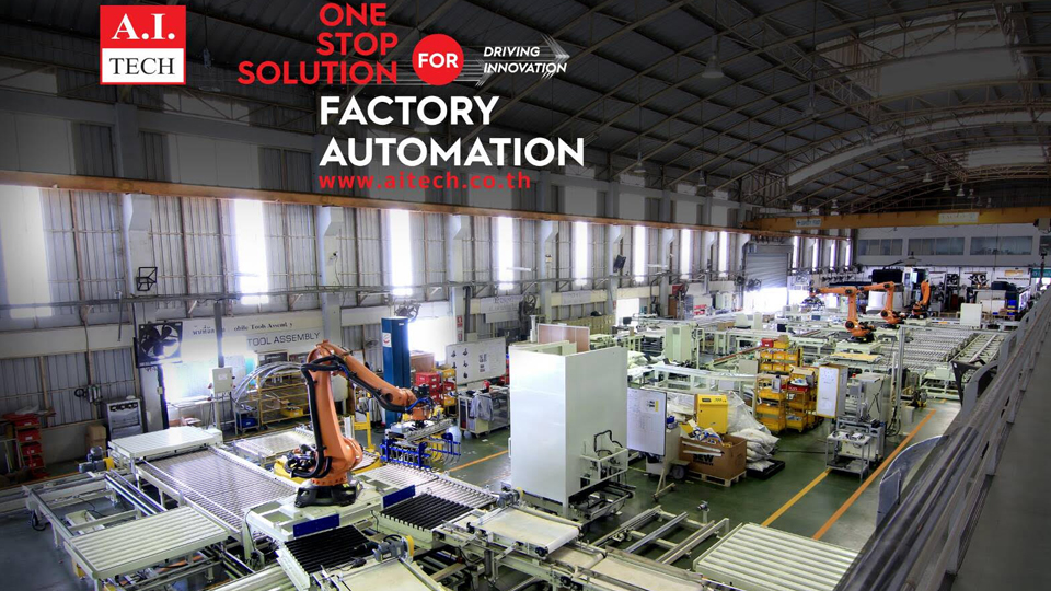 One stop solution - factory automation - AItechnology
