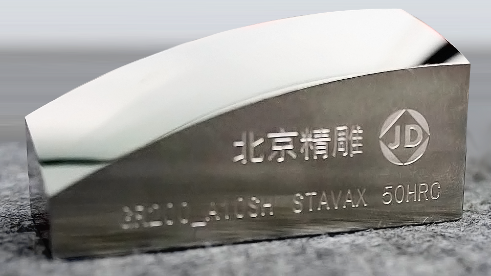 Nano Surface Finish Machining-JINGDIAO