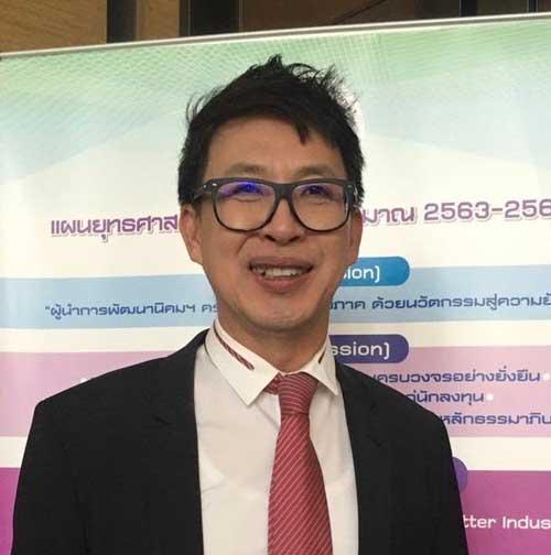 นายอัฐพล จิรวัฒน์จรรยา รองผู้ว่าการการนิคมอุตสาหกรรมแห่งประเทศไทย (กนอ.) สายงานยุทธศาสตร์และพัฒนา
