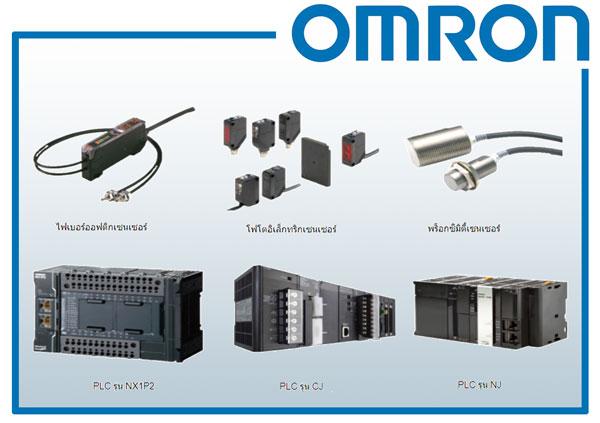 สุมิพล เปิดตัว Visualization by IoT, Omron, Sensor and PLC